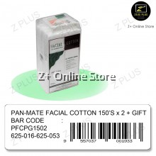 Pan-Mate Hygienic Facial Cotton Make Up Remover for Sensitive Skin 150'S x 2 + Cotton Bud Cotton Buds