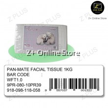 Pan-Mate Hygienic Skin Facial Dry Tissue Pack Refill Make Up Remover Nail Polish Wipe Cleaning 1kg