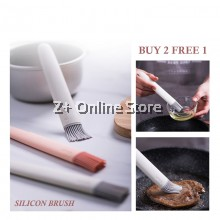 100% Food Grade Nordic BBQ Silicone Oil Basting Brush Silicon Brush Honey Grilling Sauce Baking Tool Facial Mask