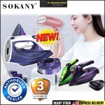 Sokany Electric Cordless Handheld Portable Garment Steam Iron 2085/2086 Wireless Steamer Clothes 5 speed Adjustable Temperature