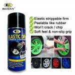 BOSNY Elastic Dip Rubber Coating Spray Car Motorcycles Auto Wheel Fast Drying Care Non Slip 600CC (ONLY FOR WEST MALAYSIA)