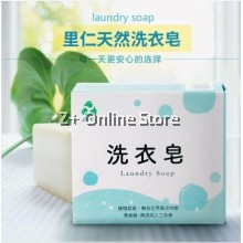 Yes Natural 里仁天然洗衣皂 Taiwan LeeZen Organic Natural Laundry Soap Care for hand Wash Clothes Fabric Remove Dirt Clean Stains (200g x 3pcs/pack)