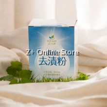 YES NATURAL 活力净衣物去渍粉 500g Chlorine Free Laundry Oxygen Bleach Powder Taiwan Organic Natural Ingredient O2 Crystal White Fabric Stain Remover Whitener Bleaching Power