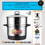 Multi Purpose 8 in 1 Stainless Steel Electric Pot Cooker Home Student use (2.5L) with free adapter