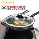 Z PLUS 32cm Basni Non Stick High Pressure Wok with Stand Up Lid Cover (Maifan Stone)