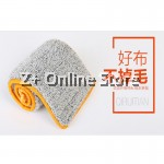 Z PLUS Replacement Mop Head (pairs)