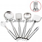 Z PLUS Set of 7 Bayco Cooking Utensils with Support Stand
